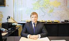 Коболев ожидает рекордные доходы от транспортировки газа в 2017 году