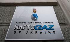 «Нафтогаз Украины» за 10 мес. увеличил закупки газа на 14,5%, в т.ч. импорт – на 29,3%