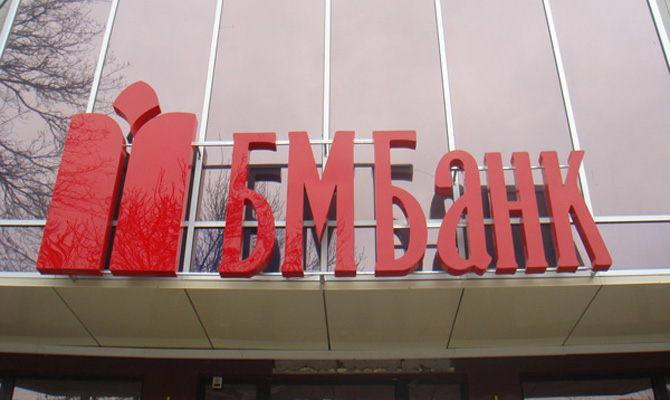 БМ Банк уходит с Западной Украины