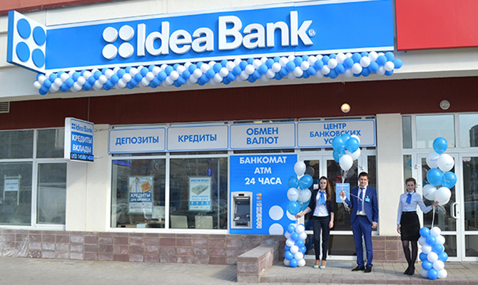Идея Банк докапитализируется до 300 млн грн