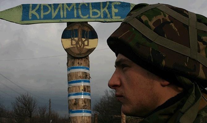 После боя под Крымским 1 воин ВСУ попал вплен— АТО