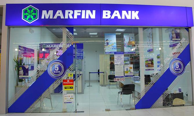 Марфин Банк намерен сменить название