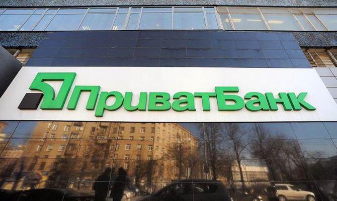 Назначены финдиректор и 1-ый зампред правления «Приватбанка»