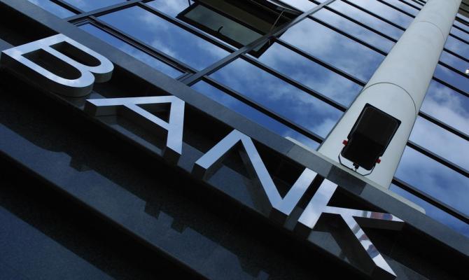 Индустриалбанк придумал схему слияния с Экспресс-банком