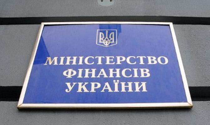 ФГВФЛ хочет досрочно вернуть Минфину 1 млрд грн