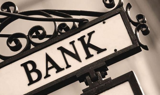 Активы работающих банков сократились на 3,7 млрд грн