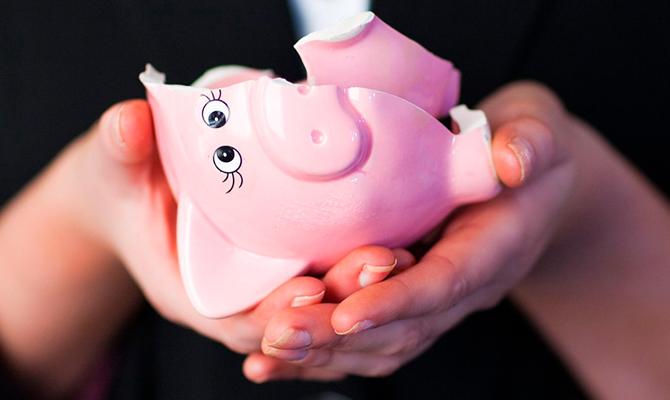 Фонд гарантирования начал ликвидацию банка «Богуслав»