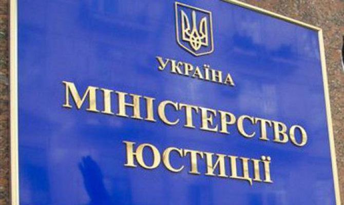 ВУкраинском государстве руководитель «Квартала 95» зарегистрировал партию
