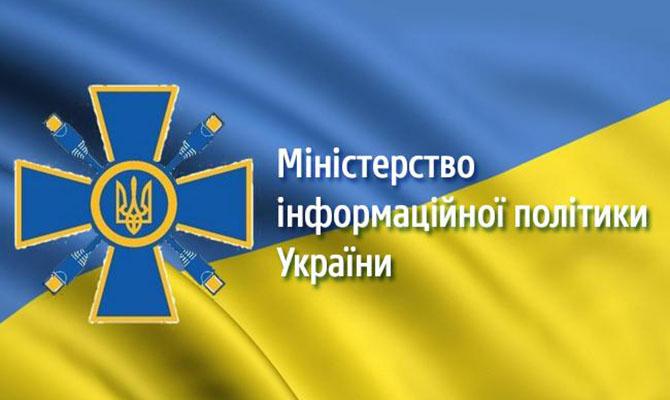 Замы Стеця заработали в ноябре от 51 тысячи, а госсекретарь - 105 тысяч гривен