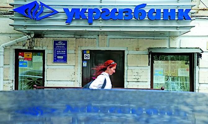 Укргазбанк заключит с гостиницей «Премьер Палас» сделку на 1 млрд грн