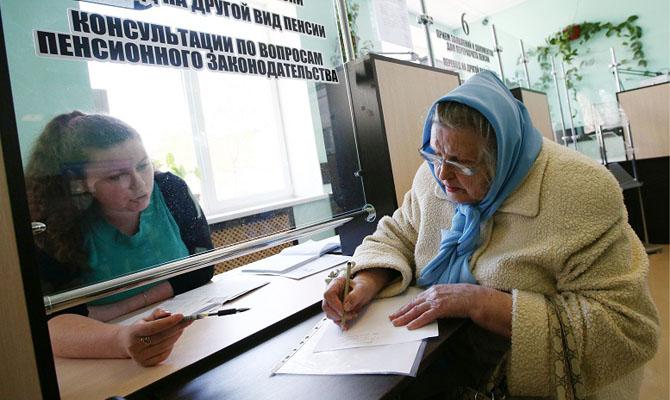 Пенсионный фонд назвал размер средней пенсии