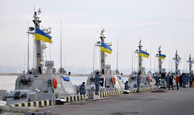 ВМС Украины получили на вооружение четыре новых бронекатера