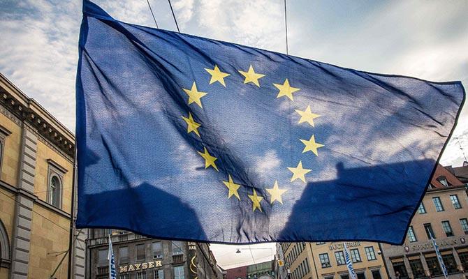 17 офшоров попали в«черный список» ЕС