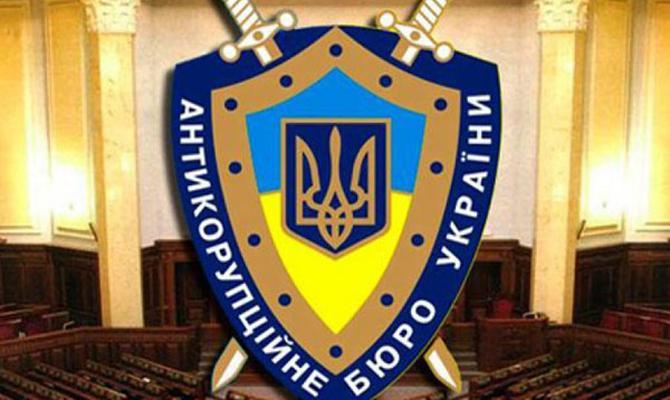 Саакашвили подал в НАБУ заявление на генпрокурора и главу СБУ