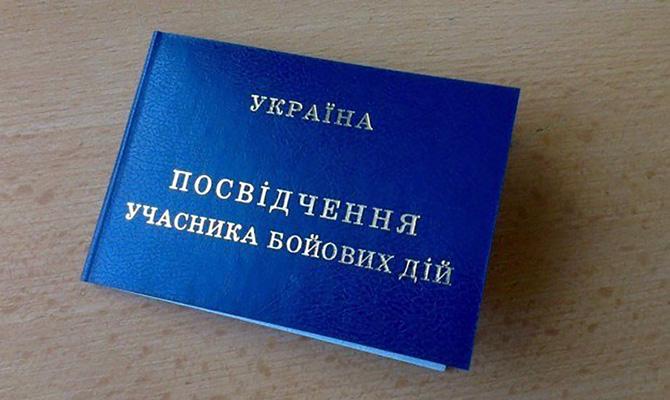 Порошенко анонсировал одноразовые премии бойцам АТО