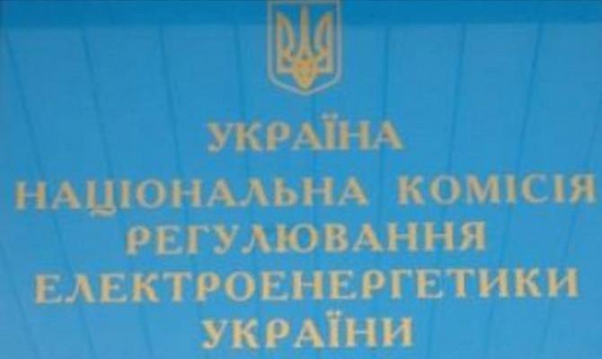 Законодательный проект  оназначении членов НКРЭКУ внесен нарассмотрение вВР