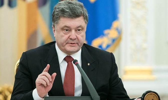 Порошенко озвучил ультиматум по Антикоррупционному суду