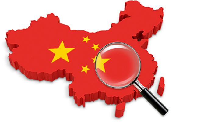 Как организовать доставку товаров из Китая . Капитал ec4437843e54c