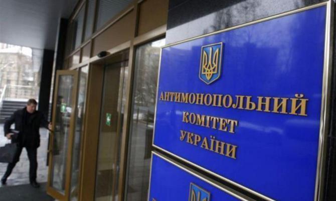 Киевхлеб крупно оштрафовали из-за Порошенко
