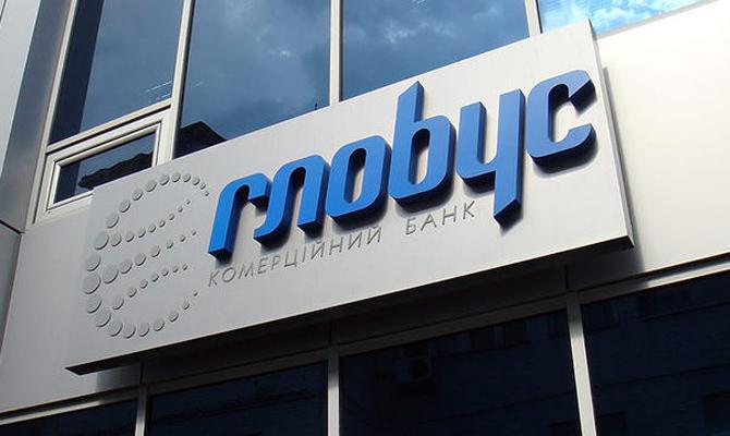 Банк «Глобус» увеличит капитал на 60 млн грн