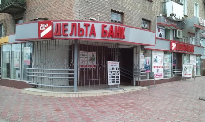 Дельта Банк продал здание в центре Киева за 210 млн грн