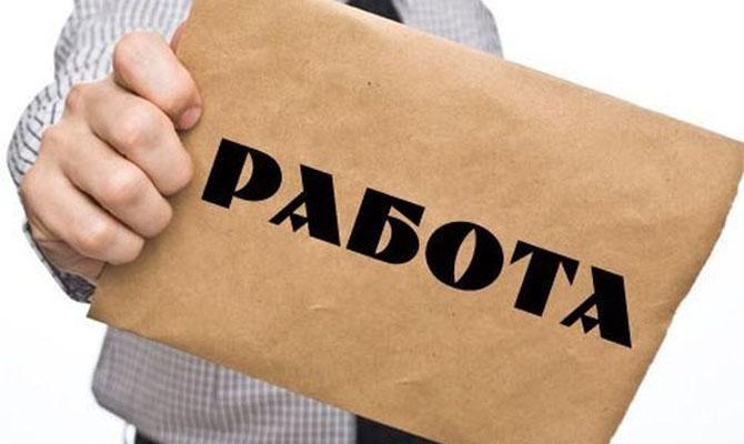 Госцентр занятости: вгосударстве Украина более нужны рабочие специальности