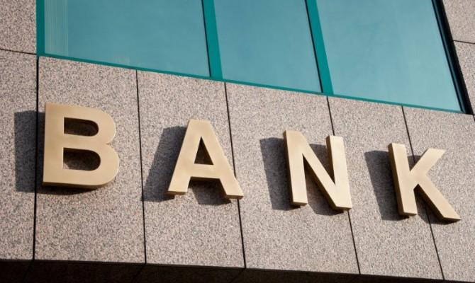 Украинские банки продолжают наращивать кредитование в гривне