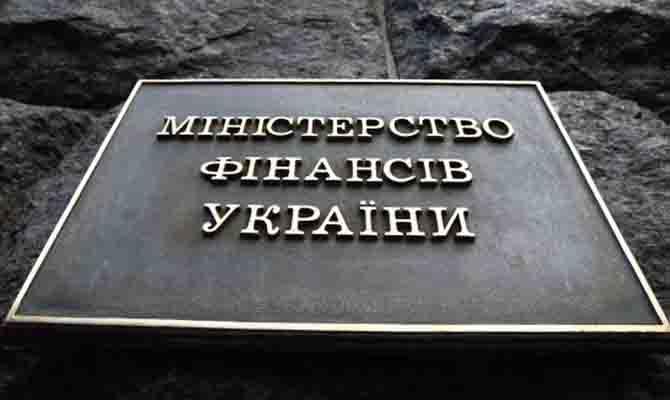 Минфин занял у украинцев 4 млрд гривен