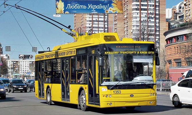 Киевпасстранс вводит электронный билет: Как это будет работать