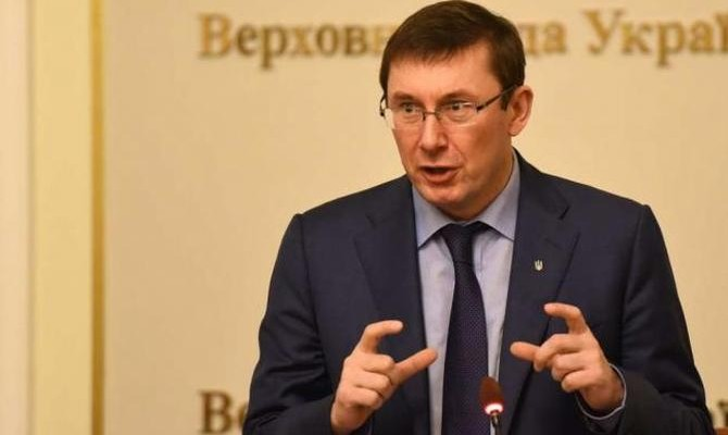 Луценко объявил, что следствие поделам Майдана окончено на80%