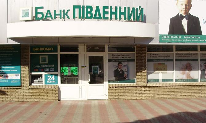У банка «Пивденный» сменился инвестор
