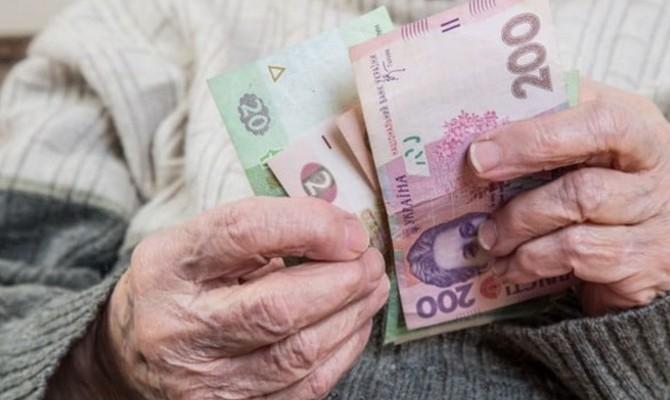 Кабмин желает выплатить январские пенсии кначалу зимы