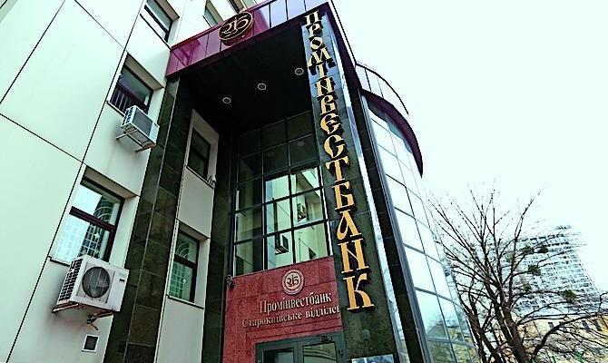 ВРФ опровергли информацию о закупке Ярославским «Проминвестбанка»