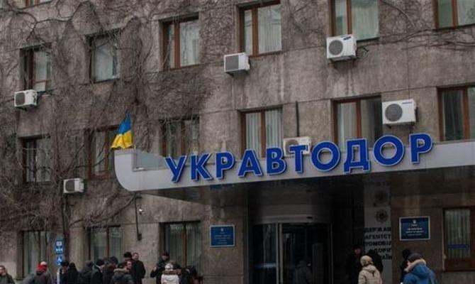 Ремонт дорог вУкраинском государстве: в«Укравтодоре» поведали отендерах