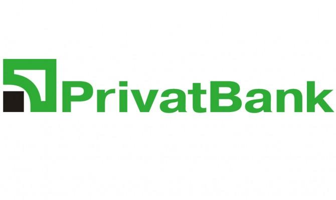 ПриватБанк хочет получить 4 млрд грн прибыли