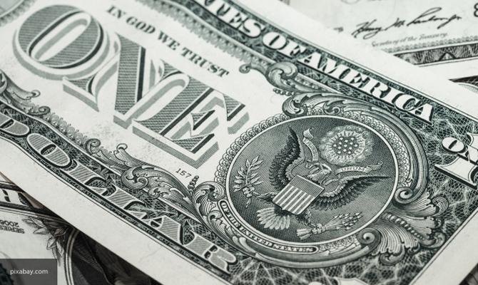 Банк Российской Федерации установил официальный курс доллара на20декабря нынешнего 2017г