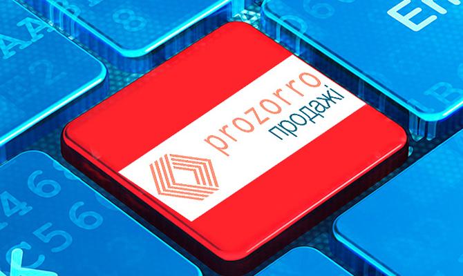 Система ProZorro за год заработала для бюджета почти 5 млрд грн