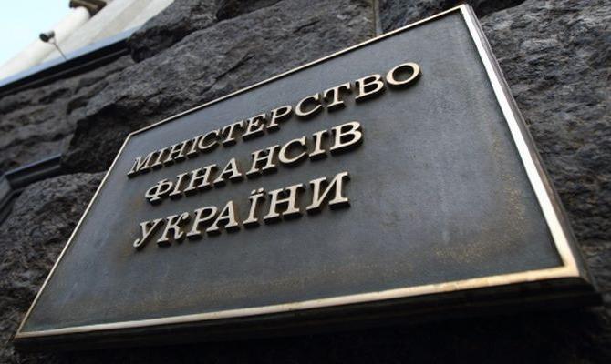 Минфин получил от продажи валютных облигаций свыше $400 млн