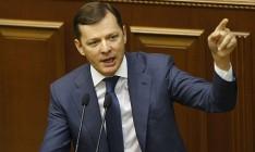 Платить иностранным шахтерам, а не украинским - это политика энергозависимости