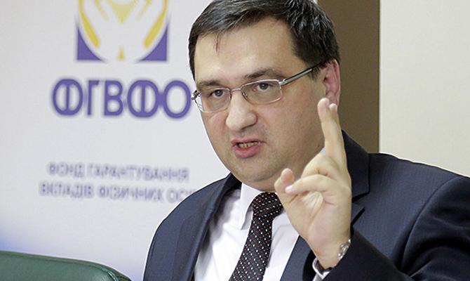 Фонд гарантирования задолжал министру финансов практически 60 млрд.