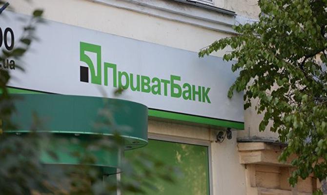 НКЦБФР зарегистрировала допэмиссию акций ПриватБанка на16 млрд грн