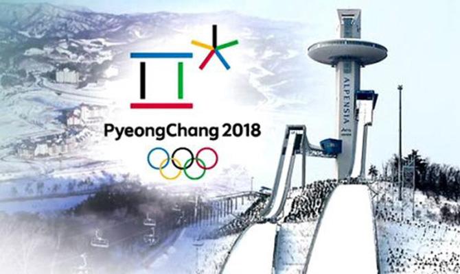Украина выделила 120 миллионов гривень на подготовку к Олимпиаде-2018