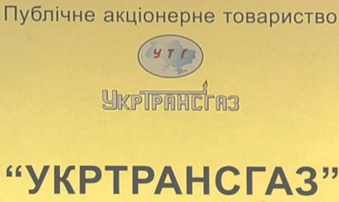 Кандидатуру Станчака согласовано: поляк назначен надолжность руководителя «Укртрансгаза»