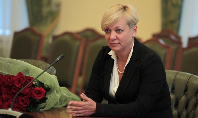 Гонтарева задекларировала 84 млн гривен за продажу своей доли в ICU