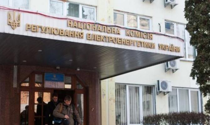 Украинцам разрешили неплатить «рекомендованные платежи» загаз вквитанциях ЖКХ