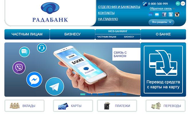 Юристы РадаБанка ограбили не только два агропредприятия, но и собственный банк?