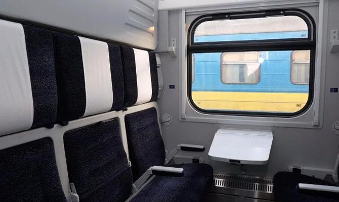 «Укрзализныця» в 2018г. может поднять стоимость билетов напоезда