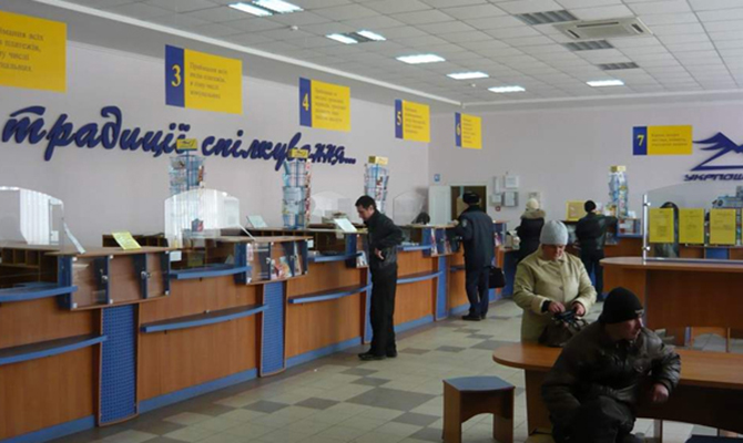 Нацбанк разрешил «Укрпочте» осуществлять операции по обмену валюты