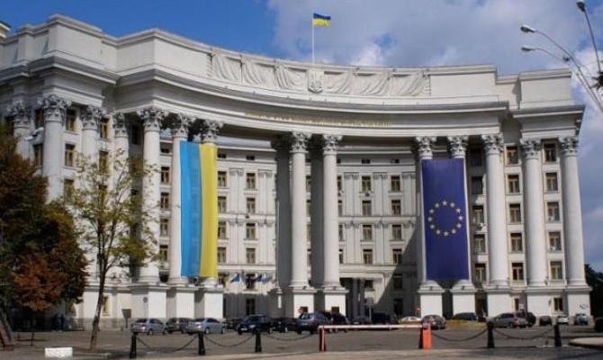 Украина готовит новые дела противРФ вГааге