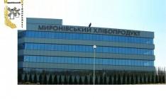 ЕБРР выделил МХП кредит на EUR25 млн на строительство биогазовой установки